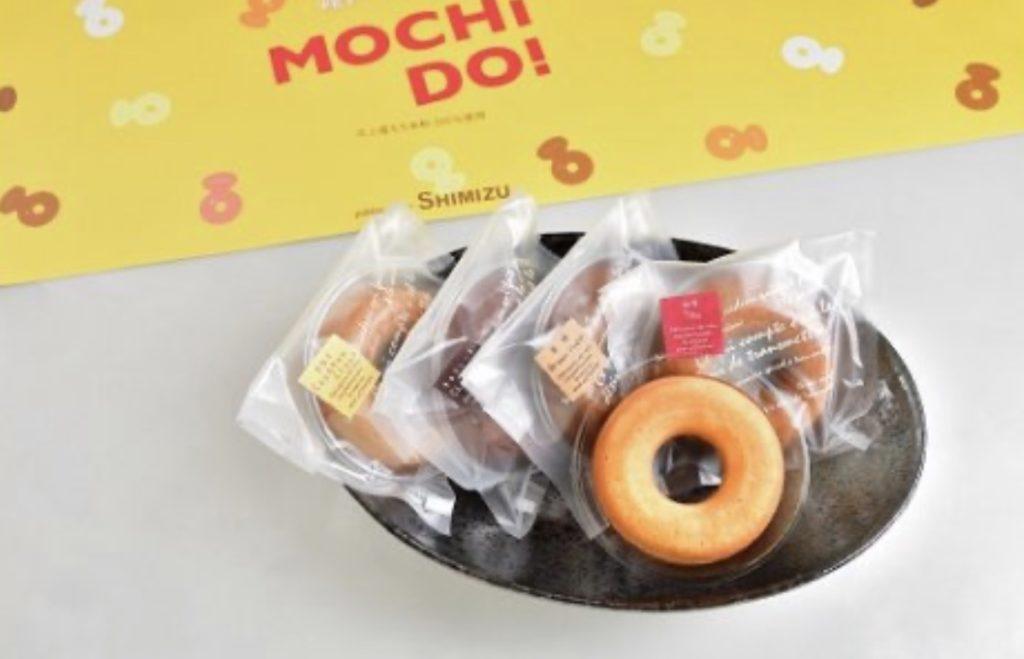 【ふるさと納税返礼品】グルテンフリースイーツ 北上市『ケーキ屋shimizu』🍰