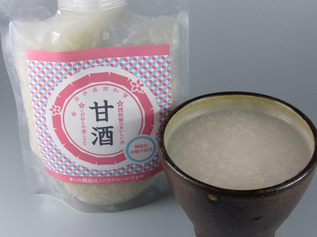 西和賀のおいし~甘酒