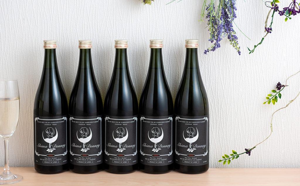日本酒好き必見!ふるさと納税で手に入る美酒 シマドネ の誕生秘話を聞いてみた!