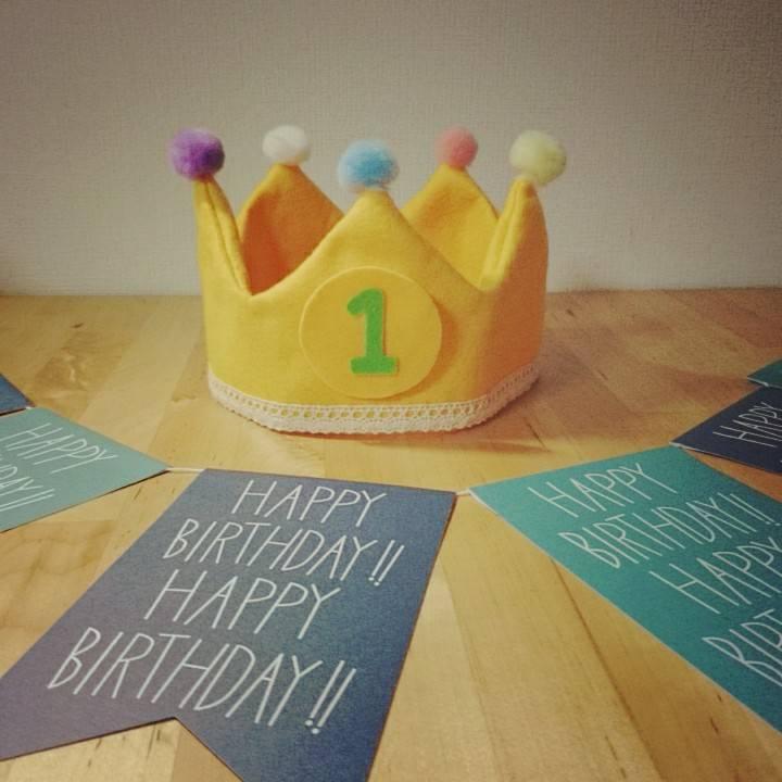 1歳の誕生日お祝い!手作りの王冠にチャレンジ