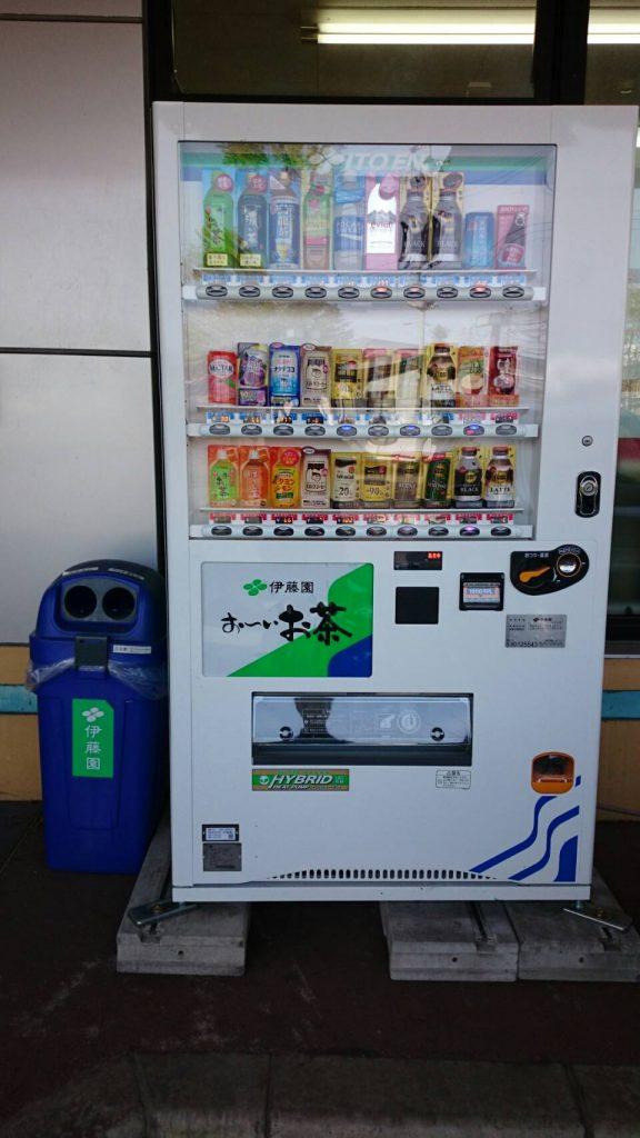 【伊藤園】自動販売機がわが社に設置された件