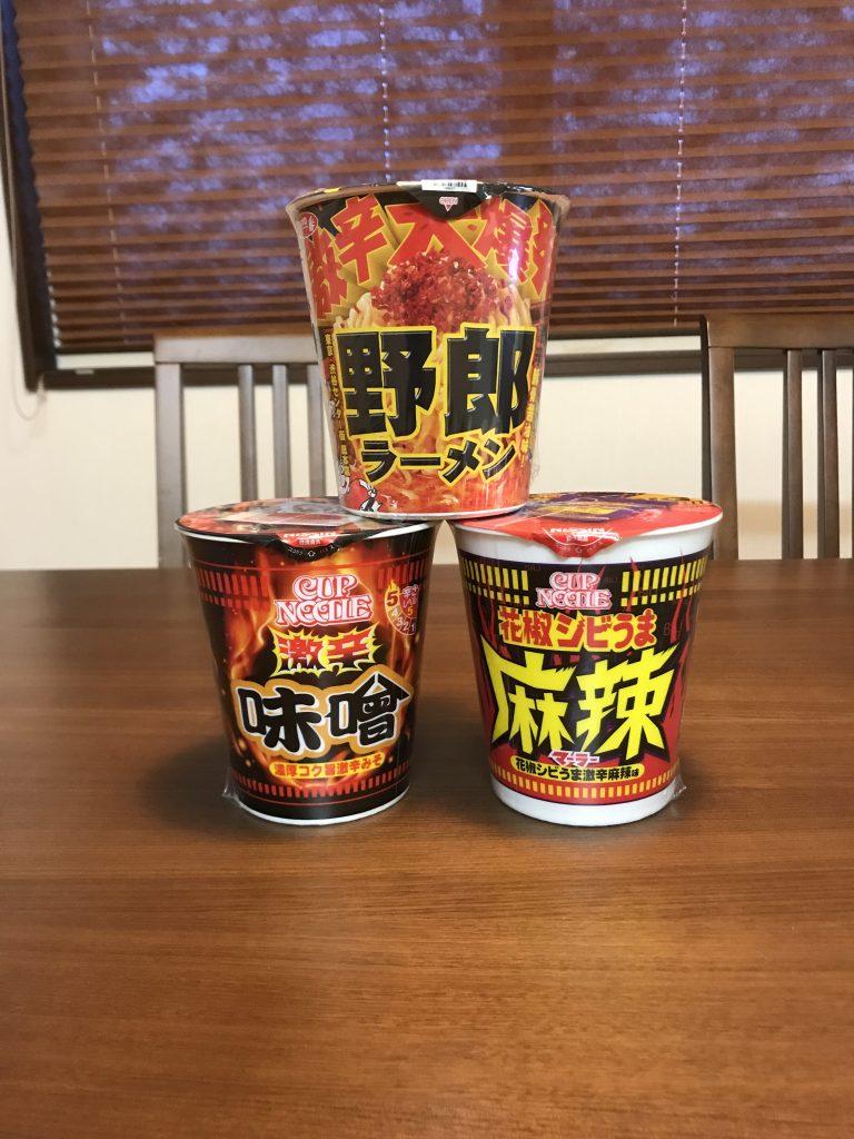 激辛カップ麺!!旨くて辛い!コンビニカップ麺2019