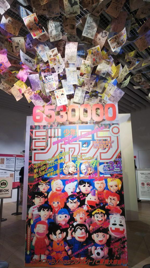 ジャンプ展 第2弾 展示内容やグッズは?六本木 森アーツセンターギャラリーへ行ってきました!