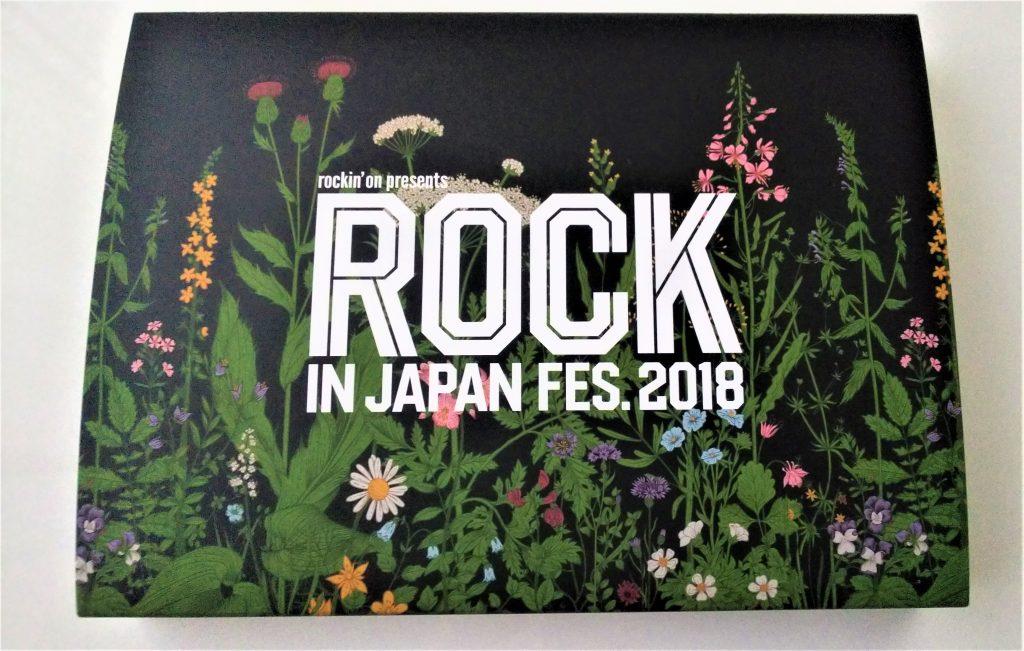 これからまだ楽しめる、東北 音楽 フェス 2018!~AMBITIOUS TOHOKU FES 2018 開催~