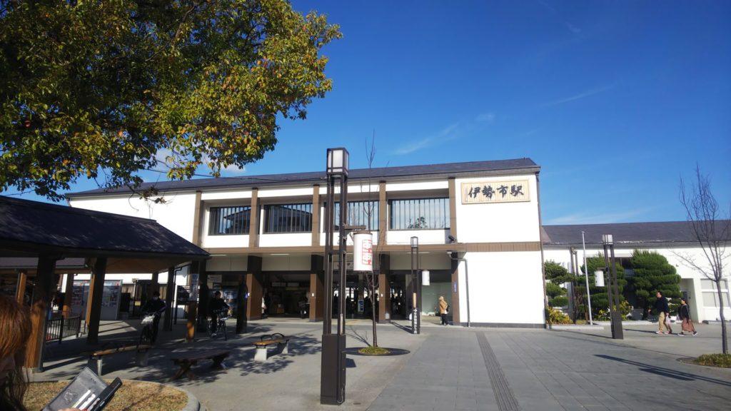 岩手県から三重県 伊勢市 伊勢神宮へ!観光旅行へ、格安で行くには?