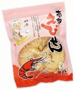 南部せんべいに新たな味!小松製菓の南部えびせん