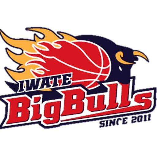 岩手 プロバスケットボールチーム ビッグブルズ 観戦しました!