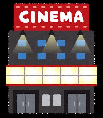 2019年冬 公開予定の映画はおすすめがたくさんなのであります!!