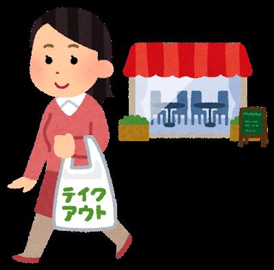 【北上市】 テイクアウトできるオススメのお店!