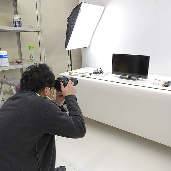 【AV機器・電化製品・楽器等】写真撮影・データ制作
