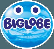 格安スマホって実際どうなの? BIGLOBE SIM使用歴1年3カ月。リアルな月額料金を公開!