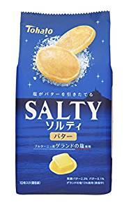 【プレミアムスイーツ】オススメ!東ハト「SALTYソルティ」シリーズ