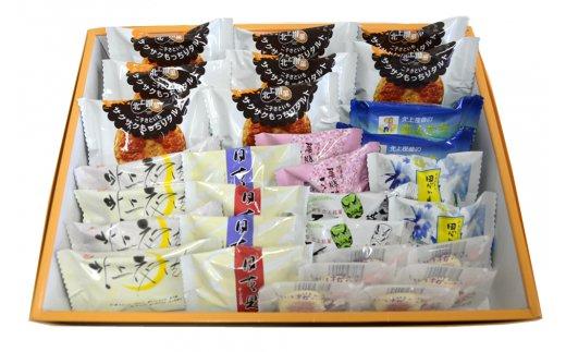 岩手県市長会会長賞受賞!老舗「かぎや菓子舗」かぎや菓子詰め合わせ ふるさと納税返礼品