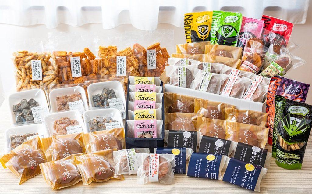 『ゆべし』で有名な北上市のお菓子店「お菓子の菓だん」お菓子詰め合わせ 岩手県ふるさと納税返礼品