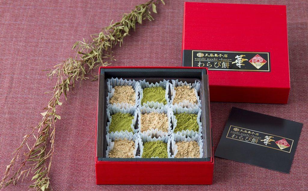 【ふるさと納税】いわて特産品コンクールで入賞!西和賀わらび餅・華