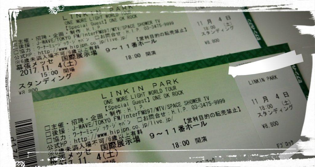 リンキン・パークの来日公演全日程中止とチケットの払い戻し